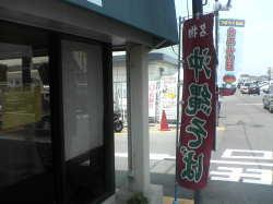 b0069548_9572012.jpg