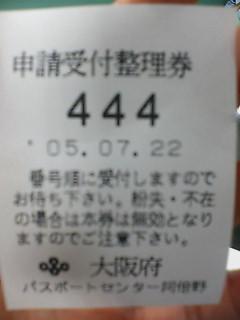 d0037856_15464548.jpg