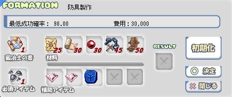 b0069074_2473248.jpg