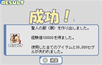 b0069074_2491147.jpg