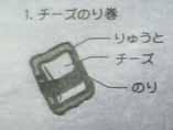 b0058108_22292992.jpg