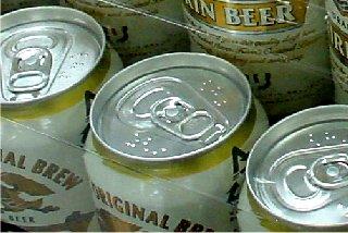 缶タブよこの点字_a0003909_1653015.jpg