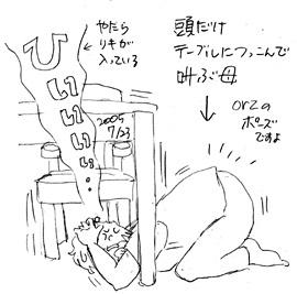 b0019611_23211194.jpg