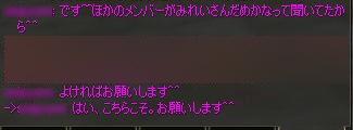d0037915_20475697.jpg