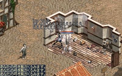 b0056117_7175016.jpg