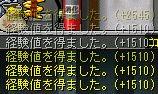 b0039021_12573147.jpg