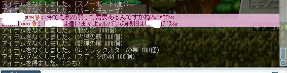 b0012230_23512190.jpg