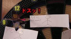 b0032533_756662.jpg