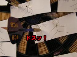 b0032533_7572752.jpg