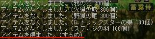d0060940_197463.jpg