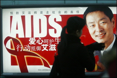 Migrant\'s risky behaviour in Chinese cities threatens to swell AIDS ranks_d0066343_5152548.jpg