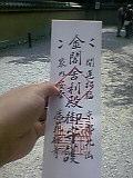 b0060945_14314055.jpg