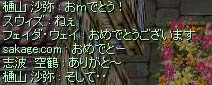 c0057752_1216941.jpg