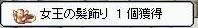 c0057752_12184014.jpg
