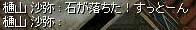 c0057752_1226910.jpg