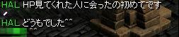 e0012067_16473083.jpg