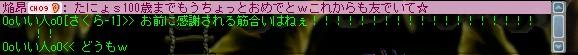 c0050375_4275328.jpg