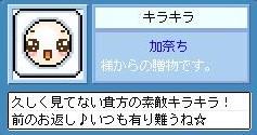 d0041381_1849019.jpg