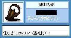 d0041381_18585958.jpg