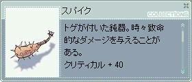 b0007690_21482684.jpg