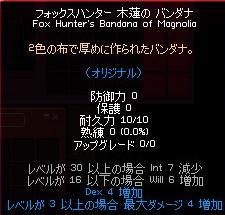 d0035190_17105499.jpg