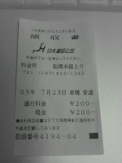 b0025996_3392516.jpg