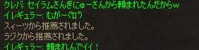c0016602_0543998.jpg
