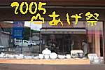 b0012811_0283877.jpg
