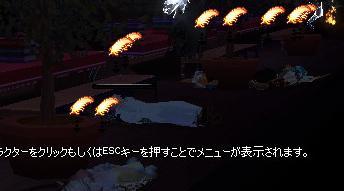 c0069320_018587.jpg