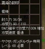 d0035829_22442156.jpg