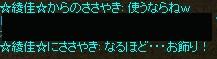 d0035829_22445049.jpg