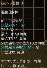 d0035829_2244843.jpg