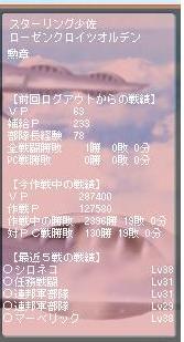 d0047736_1872366.jpg