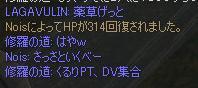 e0029836_3454411.jpg