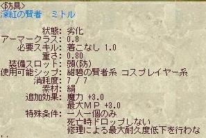 d0041240_2210233.jpg