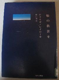 b0028845_1824146.jpg