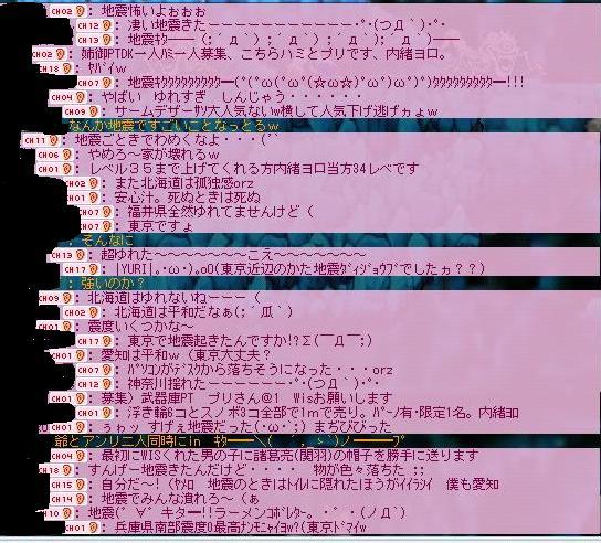 d0011746_934105.jpg