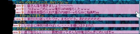 d0011746_9355692.jpg