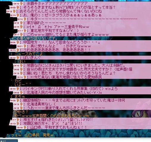 d0011746_9401618.jpg