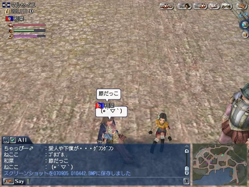 b0052647_729766.jpg