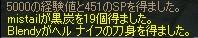b0059548_1482235.jpg