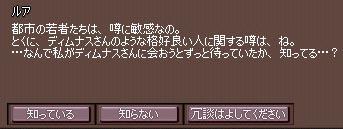 c0042449_2422484.jpg