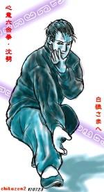 b0022959_1511548.jpg