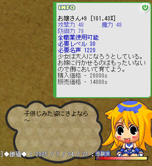 c0052769_2223455.jpg