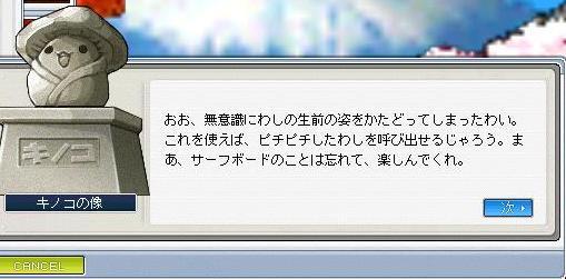 d0067669_17542865.jpg