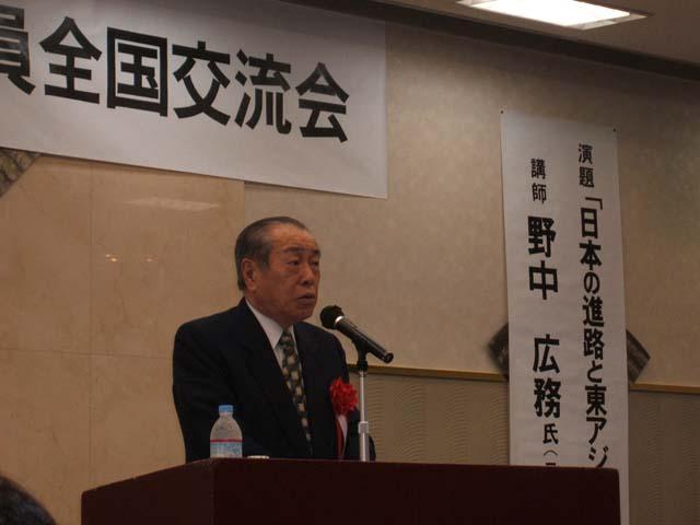 野中広務氏の講演。 2005/7/21-22_c0052876_07204.jpg