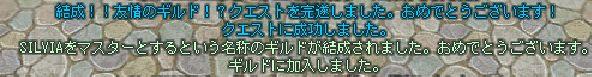 d0039579_1782315.jpg
