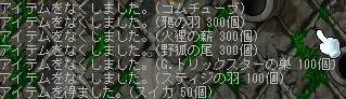 d0048280_1851983.jpg