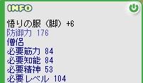 b0023589_2211078.jpg