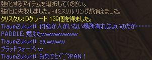 d0011196_16172898.jpg